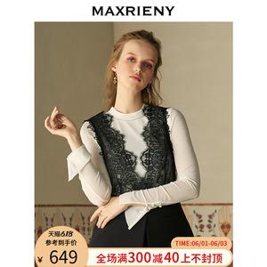 MAXRIENY2020春季新款時尚簡約圓領套頭長袖打底衫短款復古上衣女