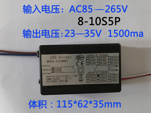 隔离内置LED灯具驱动电源55W 50W 45W 10串5并1500MA塑料外壳1.5A