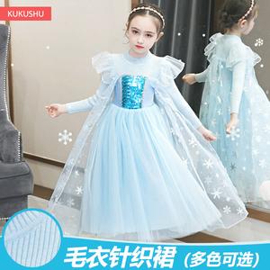 爱莎公主裙女秋冬款女童毛衣连衣裙冰雪奇缘2蓬蓬纱宝宝洋气礼服