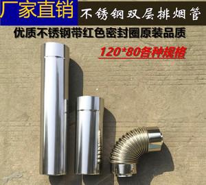 燃气壁挂炉怎样使用省气