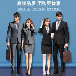 男女同款職業裝灰色西裝馬甲套裝商務正裝中國移動教師西服工作服