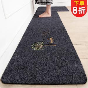 廚房地墊防油防水地毯家用門口進門耐臟防滑墊子門墊吸水腳墊定制