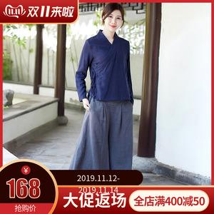 改良汉服茶服女禅意文艺中式女装套装中国风茶艺服装春秋复古上衣