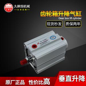 木工机械马氏南兴同款排钻钻孔机齿轮箱升降气缸 QGY(B) 80*80TS