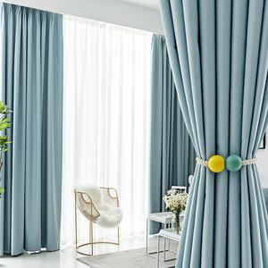 2019新款窗帘遮光卧室客厅布纯色遮阳轻奢现代全遮光ins北欧简约