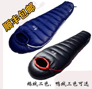 黑冰g1000睡袋