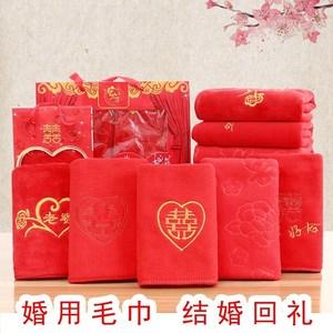 新娘紅色手帕小方巾結婚回禮喜字毛巾結婚婚慶訂婚喜帕