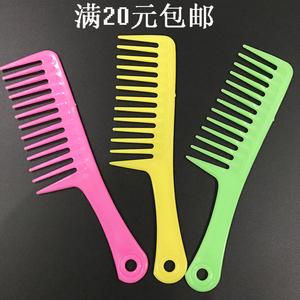 塑料梳大齿梳耐热防静电卷发梳子美发工具超宽大刀梳2元一把