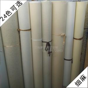 包邮灯饰灯具配件diy灯罩灯箱面料亚麻布羊皮纸PVC 布艺 面罩材料