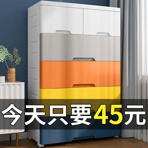 加厚特大號塑料收納箱盒多層抽屜式衣服儲物箱家用整理箱收納柜子