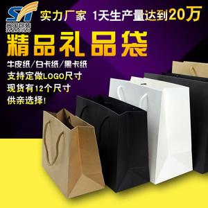 牛皮纸袋定做纸质手提购物服装店装衣服的包装袋子礼品袋定制加厚