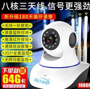 带录音的监控摄像头饭店室内插卡式连?#20248;?#29031;存储无线清晰度墙式