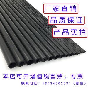 優質碳纖維管 2mm-10mm 碳纖維圓管 碳纖管空心 碳纖桿 航模風箏