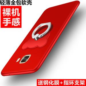 三星c7手机外壳原装sm-c7000超薄保护套c7008硅胶软?#20449;?#38450;摔后盖