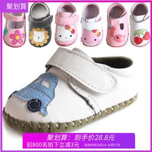 秋冬季真皮嬰兒鞋軟底防滑學步鞋女0-6-12個月1歲寶寶鞋子男棉鞋