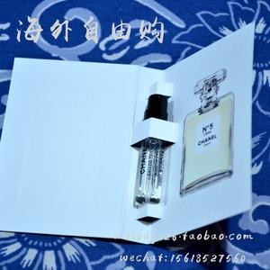 美國原裝小樣現貨Chanel No5 EDT 香奈兒五號之水試管香水1.5ml