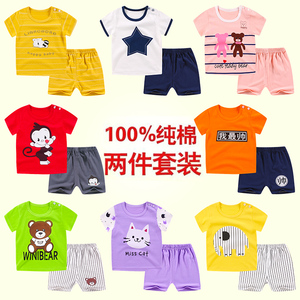 夏季宝宝短袖套装纯棉小孩婴儿衣服小童儿童夏装1男童短裤女童3岁