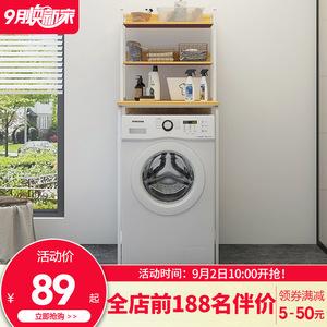 落地衛生間置物架壁掛浴室吹風機洗手間廁所洗衣機馬桶架子收納架