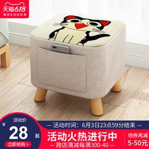 小凳子家用布藝實木換鞋凳創意圓凳客廳網紅板凳懶人沙發茶幾矮凳
