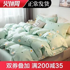 被套單件純棉200x230雙人150×200學生宿舍1.5米單人全棉被罩兒童