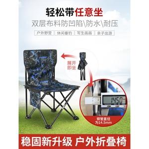 军规小马扎户外便携折叠椅子钓鱼凳子休闲沙滩椅纯钢耐重