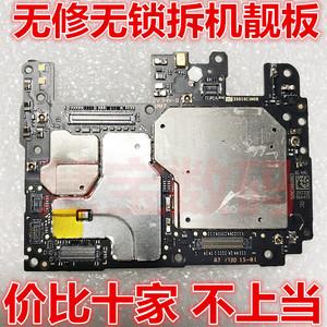 小米8se 小米5 小米6 5c 红米note4x拆机原装主板