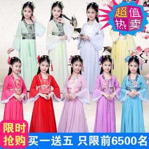 80 5人付款  淘宝 儿童古装小七仙女公主裙古筝表演服古代唐装汉服