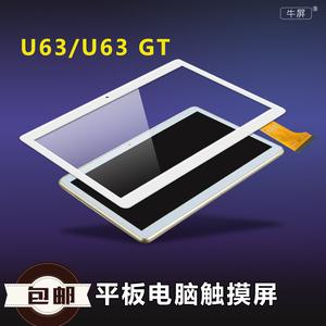 牛屏适用酷比魔方U63/U63GT 平板电脑外屏触摸屏 9.6寸手写屏幕