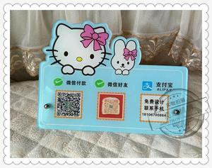 亚克力微信二维码支付台牌扫码收款标识牌立牌定制做标识牌桌贴