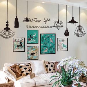 北欧风ins简约动物相框墙贴纸贴画创意客厅卧室装饰品背景墙壁纸