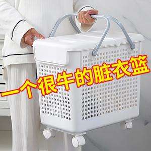 日本髒衣籃套裝收納箱帶蓋髒衣簍大號洗衣籃浴室收納架手提塑料筐