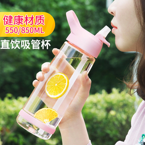 吸管杯大人女可愛少女塑料便攜運動水杯子孕婦產婦ins風兒童家用