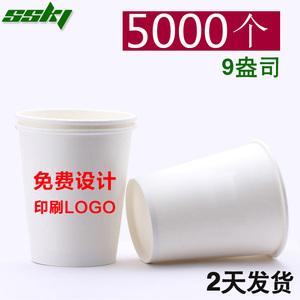 纸杯一次性杯子订制水杯加厚环保纸杯定制印logo广告结婚纸杯定做