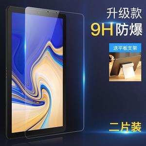 三星Galaxy Tab S4钢化膜全屏高清水凝膜防爆平板电脑屏幕SM-T835CS4贴膜防摔膜三星GalaxyTabS4钢化膜