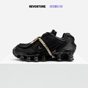 联名 CDG Comme des Garcons x Nike Shox TL 复古老爹鞋跑步鞋