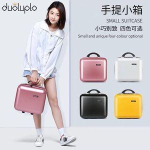 小型密碼行李箱包韓版手提化妝箱女12輕便14寸子母箱旅行小號皮箱