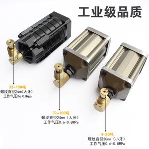 千斤頂助力器 大馬力工業級氣動20千斤頂液壓千斤頂 32T-50助力泵