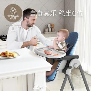 贝易宝宝餐椅家用小孩吃饭椅子便携可折叠婴儿餐桌多功能儿童座椅