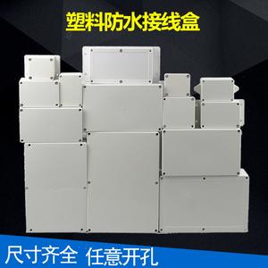 室外防水盒子abs接線盒帶耳塑料配電箱 戶外端子盒監控電源防水盒