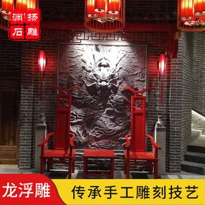 石雕浮雕背景墻庭院龍壁畫裝飾戶外仿古立體龍頭墻貼畫青石玄關畫