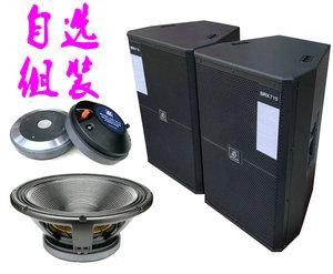 專業組裝JBL款樺木夾板SRX715單15寸空音箱單15寸舞臺音箱箱體