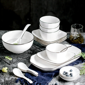景德镇日式碗碟套装北欧陶瓷碗筷盘子家用微波炉餐具吃饭碗一2人
