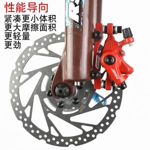 自行车碟刹套装山地车机械线拉碟刹器通用电动车刹车夹器改装配件