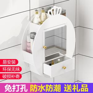 北歐衛生間浴室鏡柜掛墻式洗手間廁所鏡子帶置物架收納柜子免打孔