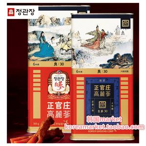韩国专柜直邮 正官庄高丽参6年根别直人参片无糖红参良字30支300g
