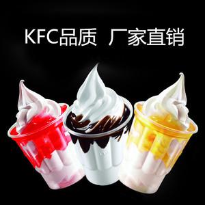 肯德基冰激凌