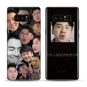 创意个性雷佳音表情包头像三星S9+ PLUS手机壳A8plus全包边保护套