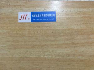 正品成都成量工具集团有限公司成量数显游标卡尺0-1000