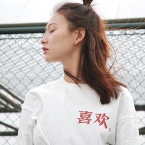 picture出品 喜欢 原创纯棉圆领短袖红色?#21672;?#24773;侣T恤 情人节礼物