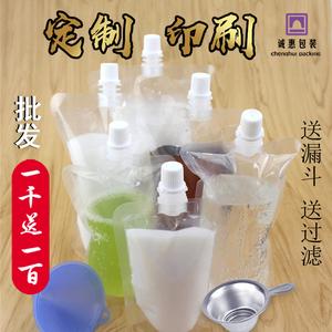 豆浆牛奶果冻酸奶茶中药液外卖米线汤袋透明自立一次性饮料吸嘴袋